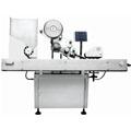 TB-80WR智能型自动贴标机械