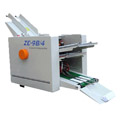ZE-9B/4全自动折纸机械