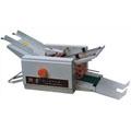 DZ-8自动折纸机械