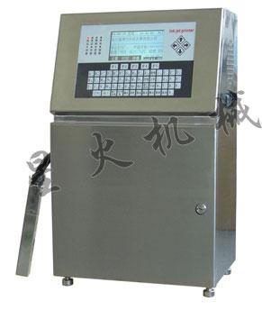 盒装豆瓣酱自动喷码机
