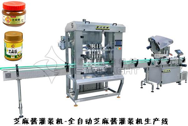 芝麻酱灌装机-全自动芝麻酱灌装机生产线
